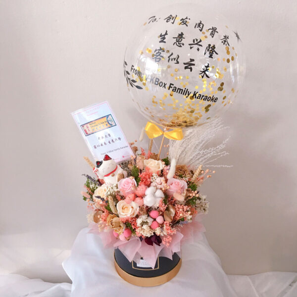 seven florist dried flower balloon box big 01a