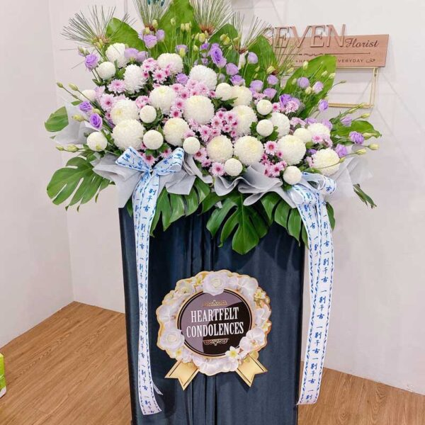 seven florist cherish condolences flower1